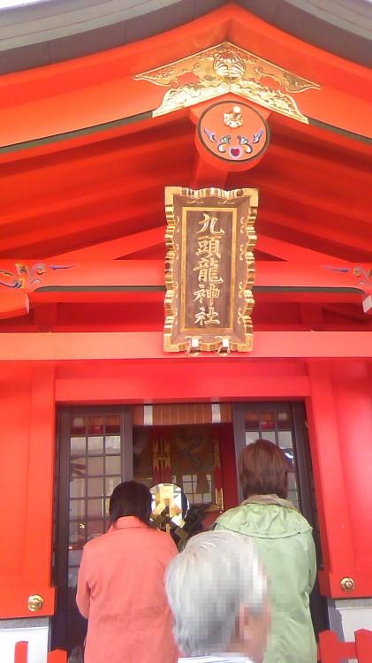九頭龍神社新宮は箱根神社の脇にあります