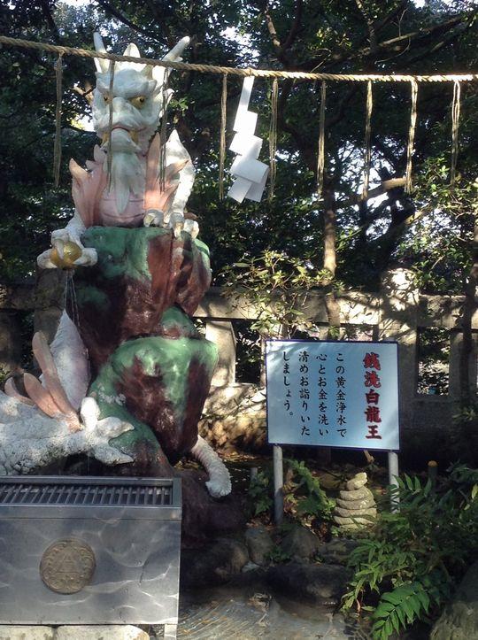 江ノ島銭洗いの白龍池